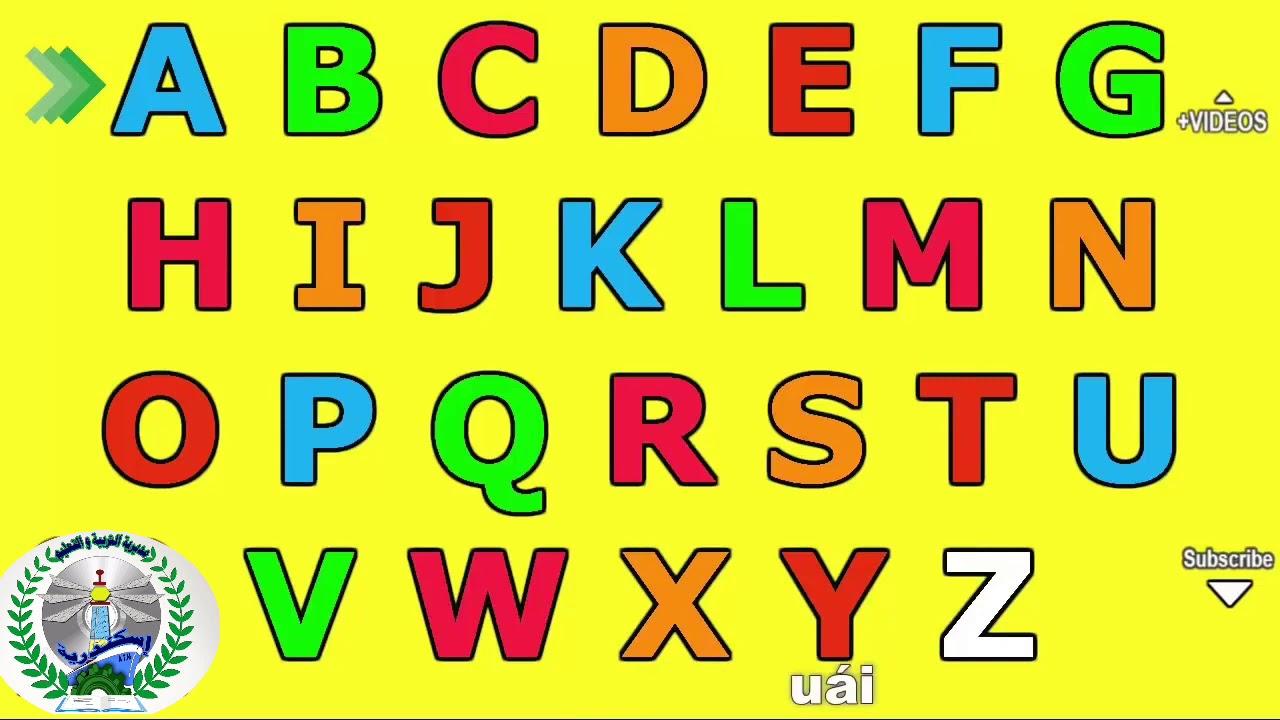 تعليم الحروف الانجليزية للأطفال كاملة نطق صحيح Learn English