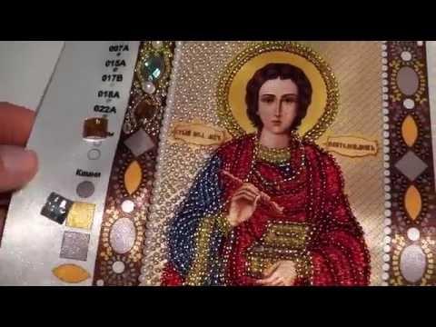 Чудотворная икона святой мученицы Натальи