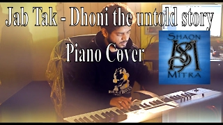 Jab Tak - M.S. Dhoni The Untold Story Piano Cover || Shaon Mitra ||