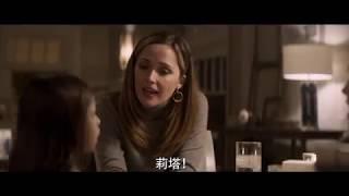 【速成家庭】精彩片段 : 晚餐篇 - 1月11日  幸福成家