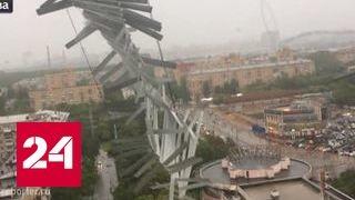 """""""Погода 24"""": циклон уходит на восток России"""