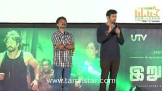 Irudhi Suttru Movie Audio Launch Part 3