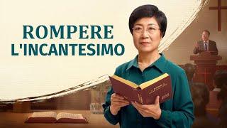"""Film cristiano completo in italiano - """"Rompere l'incantesimo"""" Accogliere il ritorno del Signore Gesù"""