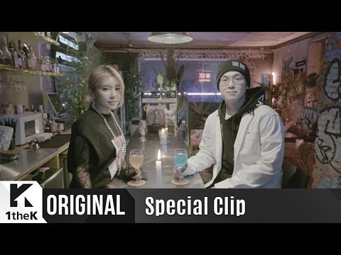 [Special Clip] Mad Clown(매드클라운) _ LOVE IS A DOG FROM HELL(사랑은 지옥에서 온 개)(feat.SURAN(수란))