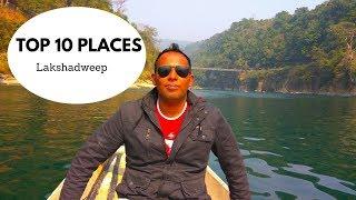 Lakshadweep Island Tourism:  Top 10 Places to Visit - 2018