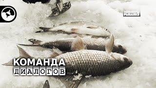 Зимняя рыбалка Вторая неделя февраля Календарь рыболова