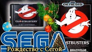 Ghostbusters (Sega, 16 bit) Прохождение игры #1\3. Рождество с Сегой