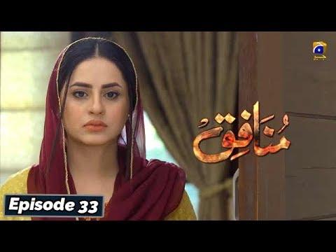 Download Munafiq - Episode 33 - 11th Mar 2020 - HAR PAL GEO