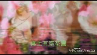 龔明---唐古拉
