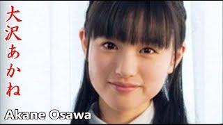 大沢あかね,の画像集です。(おおさわ あかね)Akane Osawaは、大阪府東...