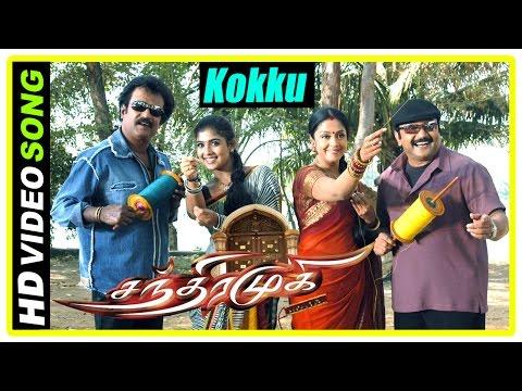 Chandramukhi Tamil Movie   Kokku Para Para Video Song   Rajinikanth   Nayanthara   Jyothika   Prabhu