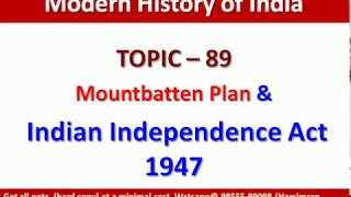 Gambar cover Topic - 89 | Mountbatten Plan or 3rd June Plan | Indian Independence Act 1947