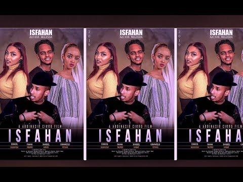 ISFAHAN FILM BBC Somali VOA Somali HANGOOL wareysi Ridwaan Director Abdinasir  Cirro Farhan Jimcale