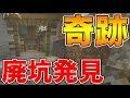 【ドズクラ】宝の山じゃああああ!ついに『廃坑』を発見!【マイクラPART13】