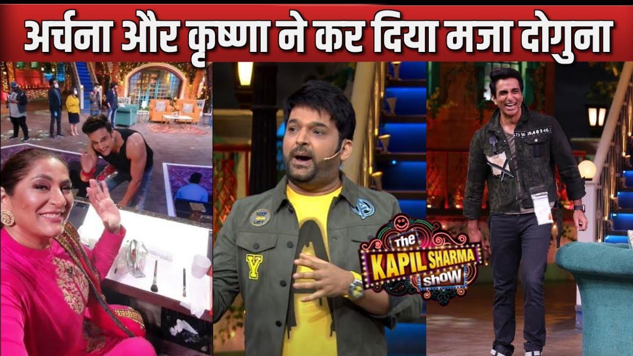 The Kapil Sharma Show Unseen Video: Krushna Abhishek And Archana Puran Singh Comedy