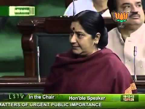 Speech on the Issue of Girl gang-raped in Delhi: Smt. Sushma Swaraj: 18.12.2012