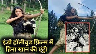 Baixar Hina Khan Look Viral From Her First Indo Hollywood Movie | Filmi Panchayat