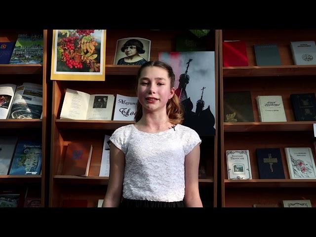 Изображение предпросмотра прочтения – ДаринаПопова читает произведение «В Люксембургском саду» М.И.Цветаевой