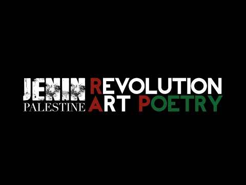 Revolution Art Poetry [SUB ENG]