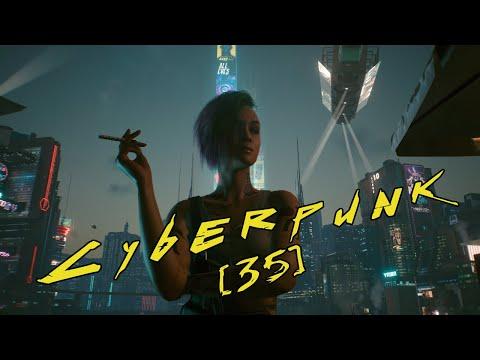 Cyberpunk 2077 - [35] - Цепная реакция / Потерянный рай / Распознавание образов