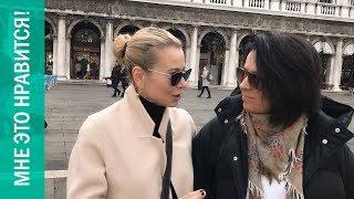 Про венецианский кофе, фотографии, фильмы, сериалы и шопинг | Мне это нравится! #24 | Юлия Высоцкая