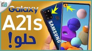 جالكسي اى 21 اس Galaxy A21s   كل شيء عن الهاتف مع الأسعار