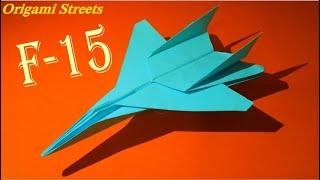 Как сделать самолёт из бумаги. Оригами самолёт. Origami plane(Самолёт F-15 из бумаги. Очень красивая моделька самолёта из бумаги., 2016-08-03T15:52:19.000Z)