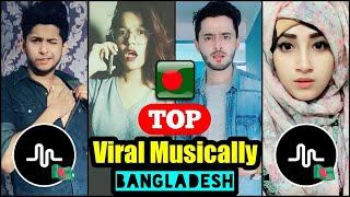 Top Musically video compilation | Afridi | Riddo | Prottoy | Purnima | | Musically Bangladesh