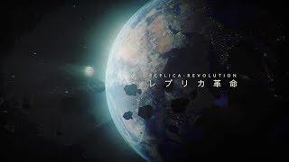 Replica: Revolution Teaser Trailer (Science Fiction Film)