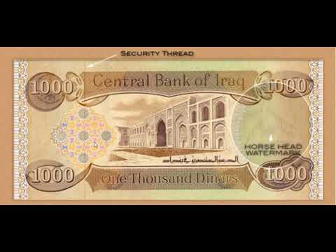 Iraqi Dinar Saddam Notes Will They Rv
