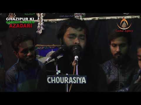 Nauhakhwan Shabih Abbas Arfi | Qadeem Tareen Azadari | Hainsi, Ghazipur | 2017-18