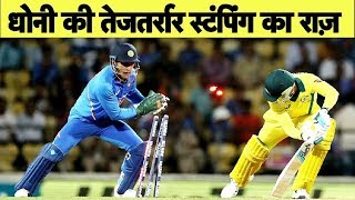 Dhoni credits tennis ball cricket for quick hands behind stumps | Sports Tak