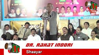 Dr. Rahat Indori, Kamptee Mushaira, 22/02/2016, Org. ARTH FOUNDATION, Mushaira Media