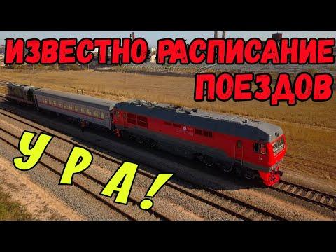 Крымский мост(31.10.2019)Появилось РАСПИСАНИЕ