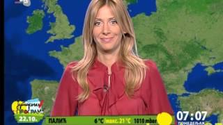 sexipilna Ana Reljic 22 oktobar