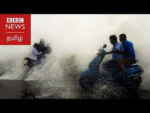 Cyclone fani - ரெட் அலர்ட் என்றால் என்ன? | What is red alert? |