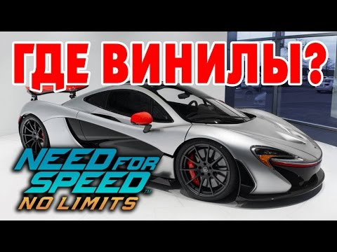 Скачать Need for Speed Most Wanted 2 торрент