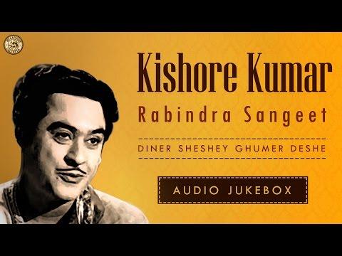 Best of Kishore Kumar | Rabindra Sangeet | Kishore Kumar Bengali Songs