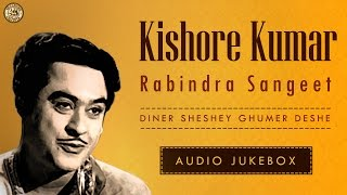 The legend of kishore kumar is like a golden nostalgia to an average bengali mind. and if that tied up with rabindra sangeet or tagore songs then that's a...