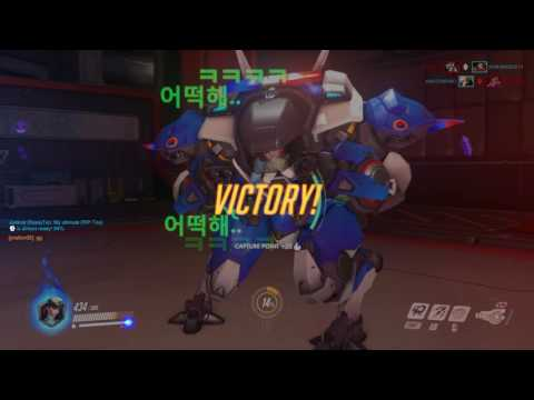 Overwatch- D.Va is ready for some justice (PTR Gameplay)