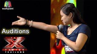 คุณใหม่กับพลังเสียงที่ไม่มีใครคาดคิด | Auditions Round | The X Factor Thailand