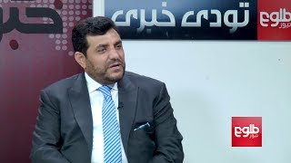 TAWDE KHABARE: Border Closure Discussed