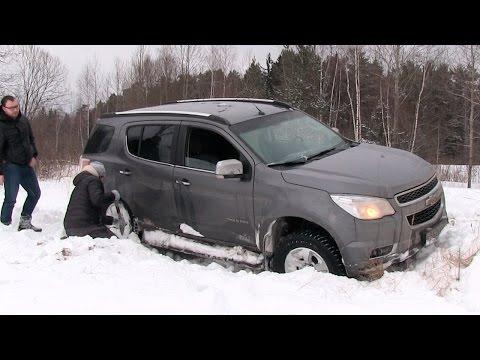 Chevrolet Trailblazer - Тест-драйв от ATDrive.ru