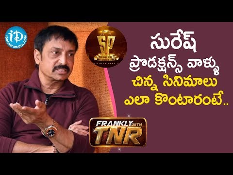 I Have No Complaints Against Suresh Productions - Raj Kandukuri | Frankly With TNR