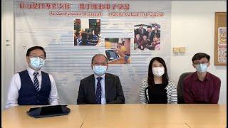 Publication Date: 2021-04-14 | Video Title: CoE 會客室第二十二集:專訪元朗商會中學(三):電子領導在