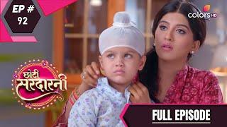 Choti Sarrdaarni - 1st November 2019 - छोटी सरदारनी - Full Episode