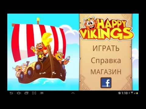 Happy Vikings игра на Android и iOS