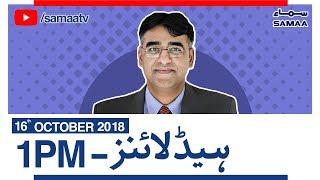 Samaa Headline - 01 PM - 16 October 2018
