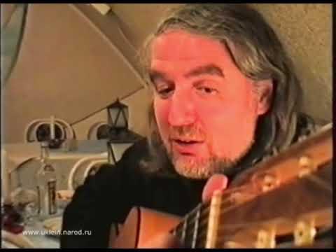 Юрий Лорес в г. Кондрово (Калужская область) в подвальчике, 2000