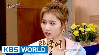 Video Sana finds it difficult to pronounce 'butt' in Korean [Happy Together/2016.07.21] download MP3, 3GP, MP4, WEBM, AVI, FLV Januari 2018